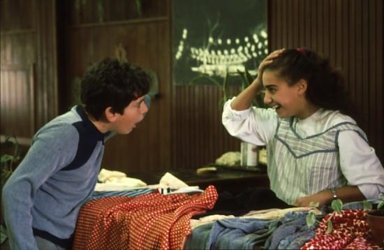 שקופית 5- 46 -גן-שמואל-קב' אנפה 1987-נועם ברדה ניצן כהן