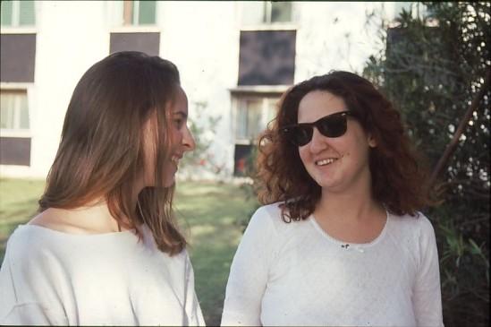 שקופית 4- 43 -קב' אנפה-חופית גולן נרקיס שלח 1993