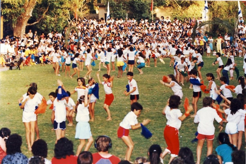 תמונה 4- 39 - רקוד הילדים (קבוצת אנפה) בחג הביכורים 1985