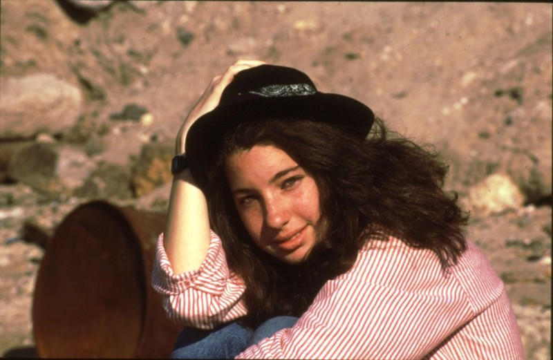 שקופית 20- 169 -ג'ש 1990-קב' אשל-ליאורה שוסטר