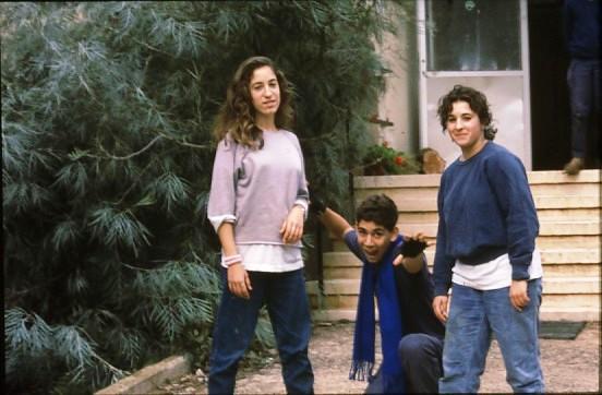 שקופית 23- 40 -יסמין שדה אייל מרון דגנית כהן-קב' אשל 1990