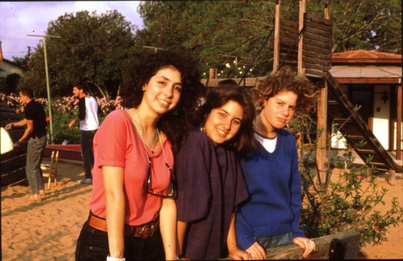שקופית 25- 169 -ג'ש 1990-קב' אשל-גלי רונטל נילי רון דיקלה נבון
