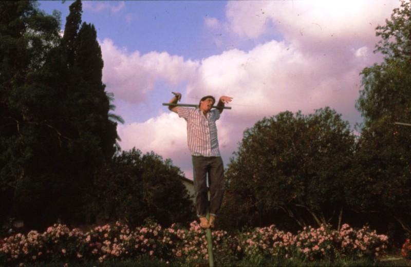שקופית 45- 169 -ג'ש 1990-קב' אשל-עילם ברלב
