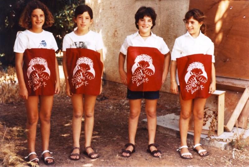 תמונה 1- 64 - ילדי קבוצת אשל 1984 - סמדר שבולת ליאורה שוסטר הדס בר-אילן דגנית כהן