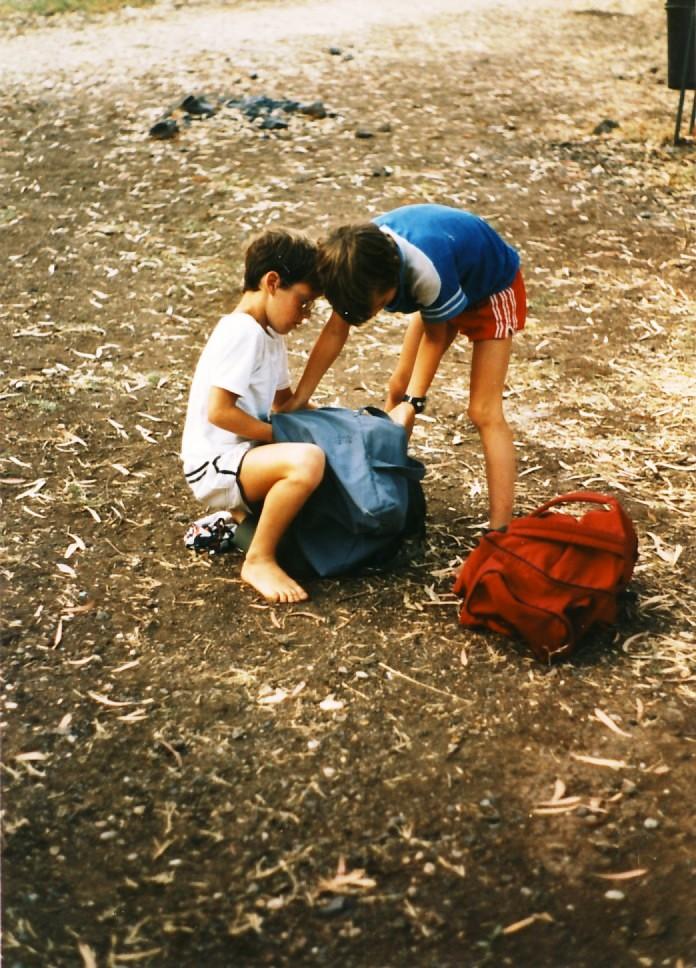 תמונה 10- 55 - קבוצת אתרוג בטיול 1985