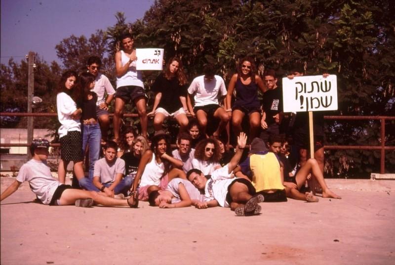 שקופית 13- 217 -ג'ש 1990-3-קבוצת אתרוג