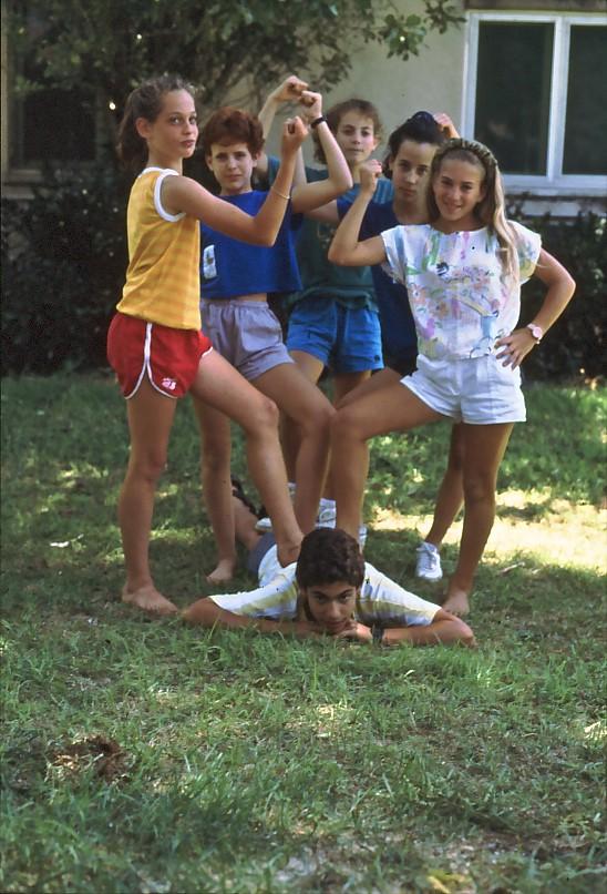 שקופית 19- 137 -ג'ש 1989-קב' ברוש-מורן ינאי מיכל שוסטר נטע גרביה קרין רפפורט
