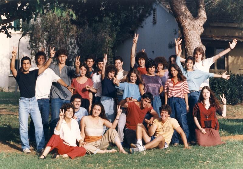 תמונה דרור - סיום יב 1985