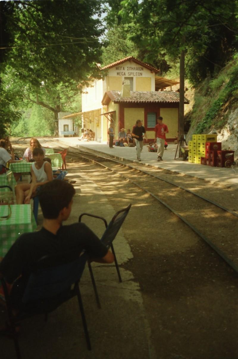 תמונה 15- 304 -גש 1991-בטיול ליוון-קב חורש