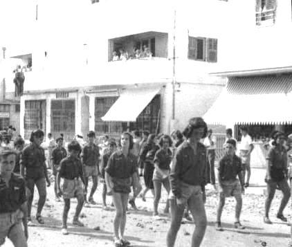 תמונה 4- 1 - אחד במאי בחדרה - קבוצת נשר שנות החמישים