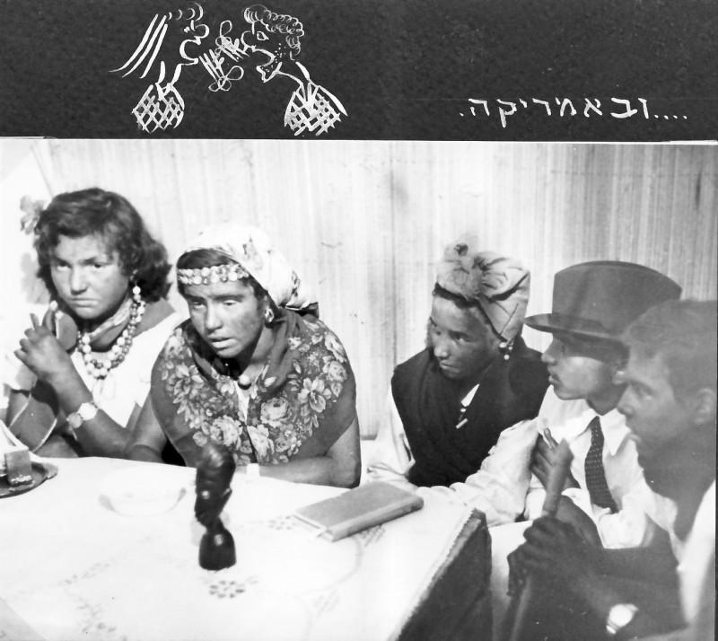 תמונה 5- 37 -ג'ש 1953-קבוצת נשר-באמריקה