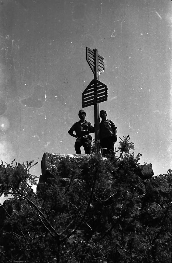 תמונה 15- 721 -ג'ש 1968-קב' שקמה-טיול לגליל