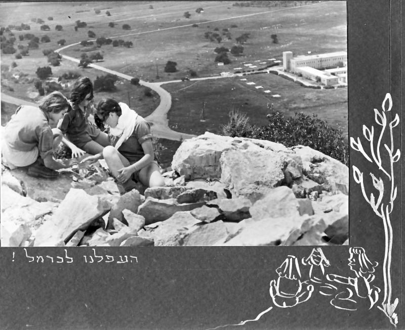תמונה 6- 37 -ג'ש 1953-קבוצת נשר-בטיול בכרמל