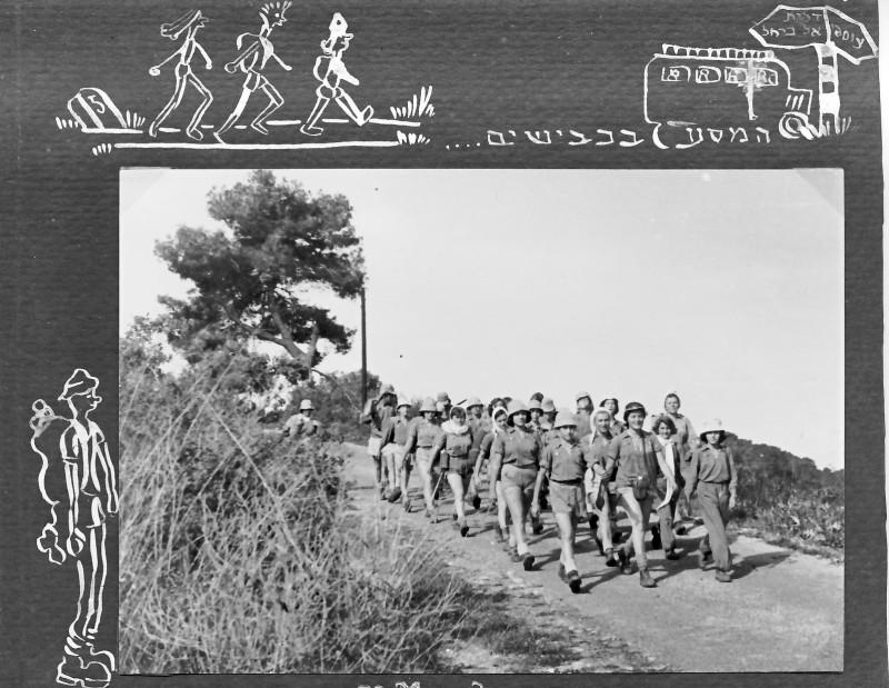 תמונה 7- 37 -ג'ש 1953-קבוצת נשר-בטיול בכרמל
