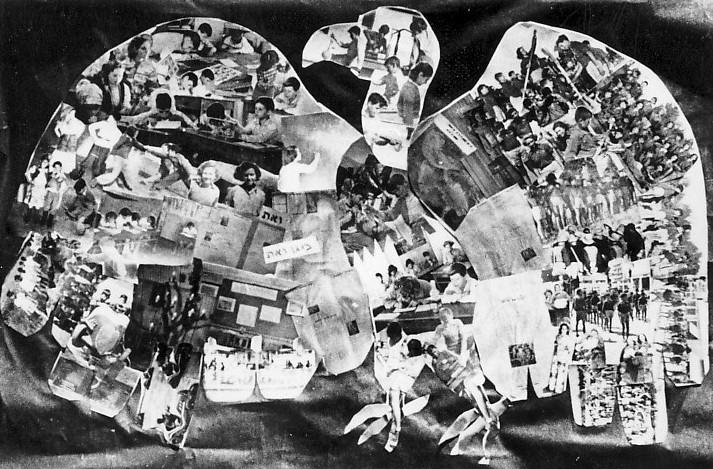 תמונה 9- 309 - פוטומונטאז' בסמל קבוצת נשר שנות ה-50
