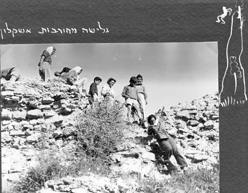 תמונה 10- 37 -ג'ש 1953-קבוצת נשר-בטיול-בחורבות אשקלון