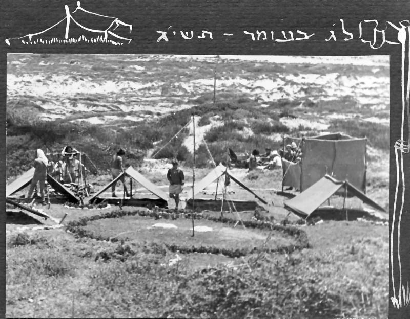תמונה 11- 37 -ג'ש 1953-קבוצת נשר-במחנה ל'ג בעומר