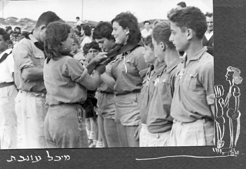 תמונה 12- 37 -ג'ש 1953-קבוצת נשר-במחנה ל'ג בעומר-פרטים בסכום