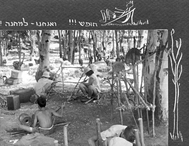 תמונה 15- 37 -ג'ש 1953-קבוצת נשר-במחנה צופי במעין חרוד