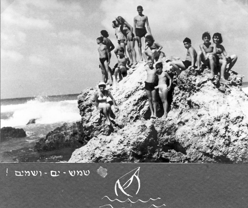 תמונה 16- 37 -ג'ש 1953-קבוצת נשר-בים