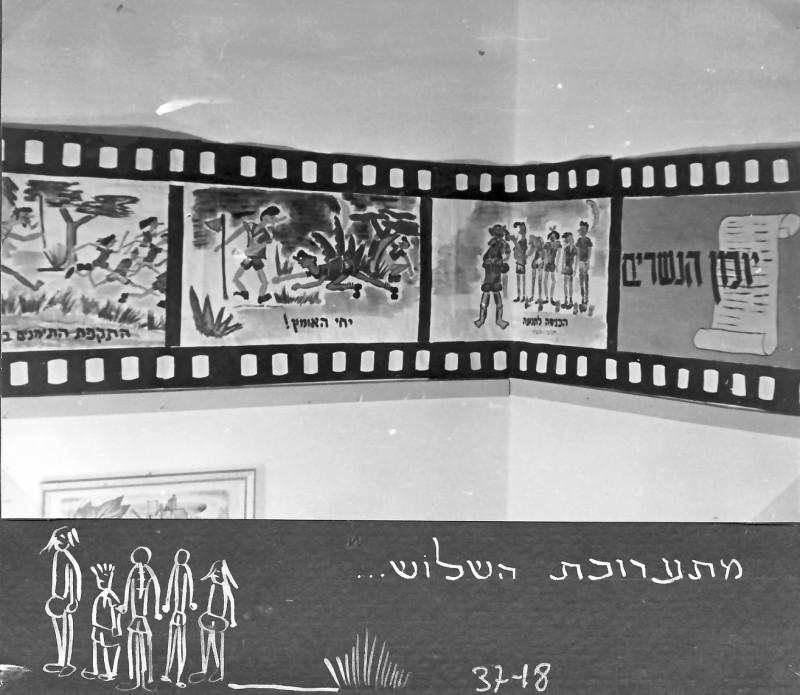 תמונה 18- 37 -ג'ש 1953-קבוצת נשר-בתערוכת סיום השנה