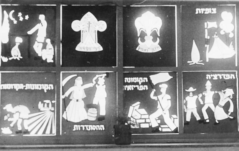 תמונה 20- 37 -ג'ש 1953-קבוצת נשר-בתערוכת סיום השנה