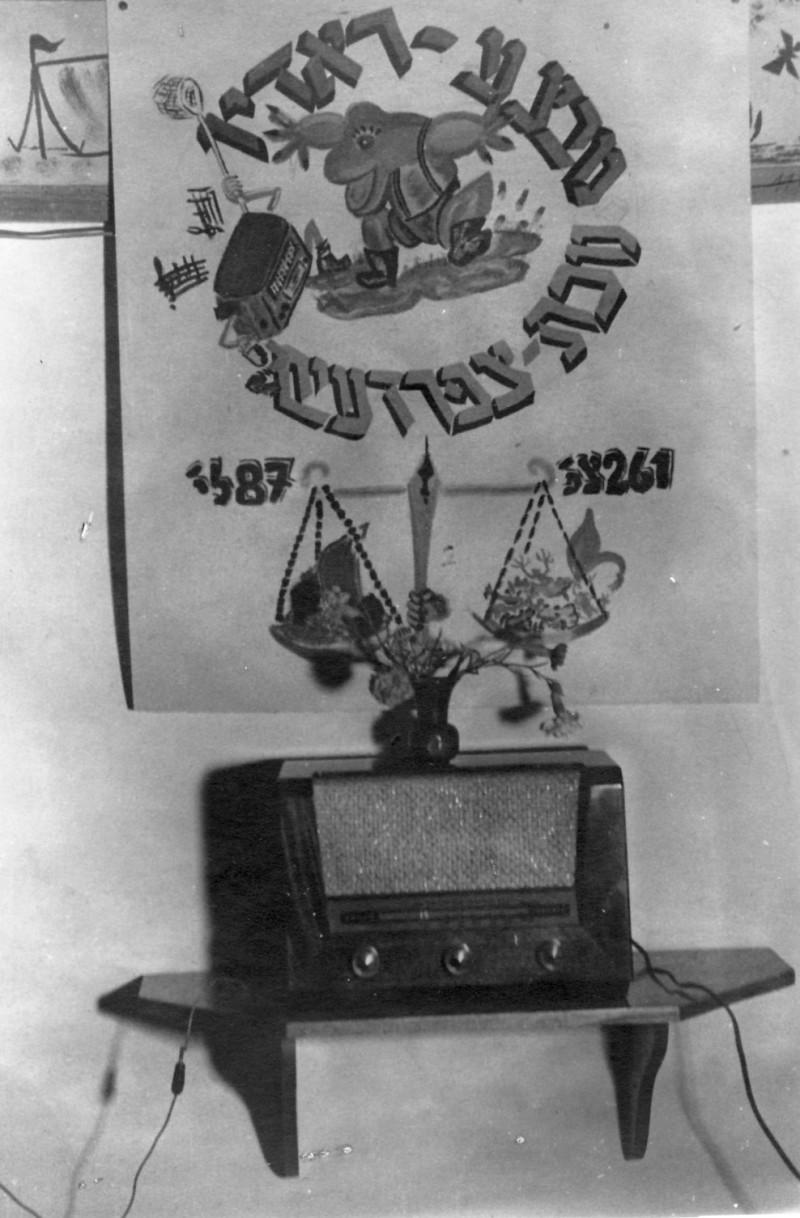 תמונה 20- 123 - קבוצת נשר 1953 - לזיהוי