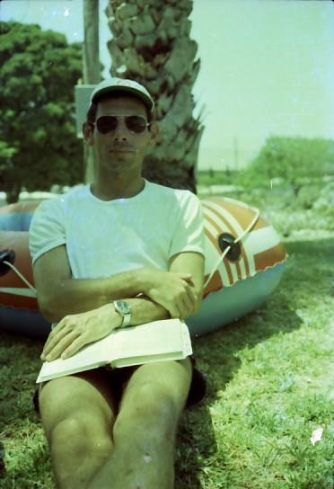 תמונה 17- 173 - קב' מעין י'ב 1981 - המחנך - יואב יגאל