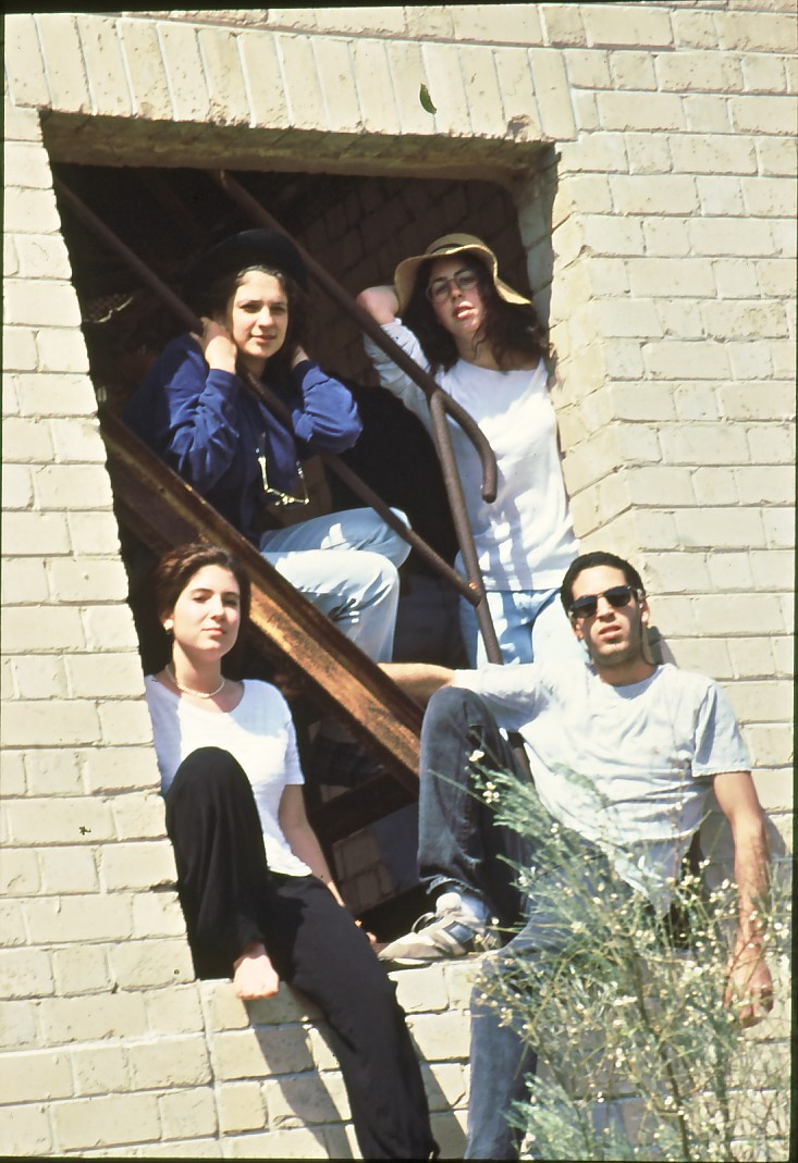 שקופית 7- 71 -קב' סביון 1992-מאיה כהן מירה פינקר ליאת גורן ולזיהוי