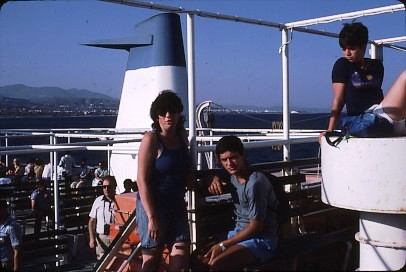 שקופית 24- 36 -קב' סהר-טיול ליון 1985