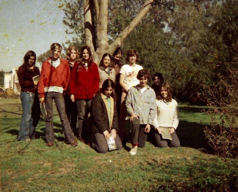 תמונה 27- 260 -ג'ש 1976-9-נערי קבוצת שדה במוסד-טל רותם יאיר הגני ענת גלילי עידית פריש-ייטב צחי מורג