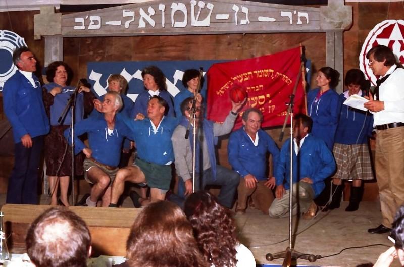 תמונה 38- 224 -ג'ש 1984-חג הקבוץ-על הבמה-קב' יסעור