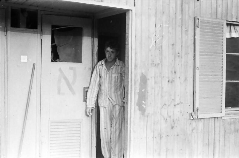 תמונה 3- 611 -ג'ש 1955-קב' ארז-בפיג'מה
