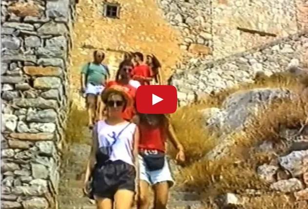 אשל טיול ליוון 1990