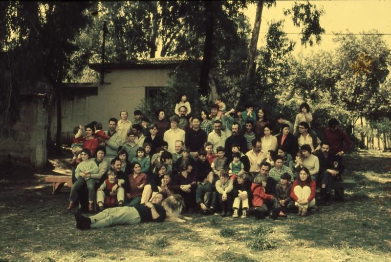 שקופית 13- 68 -ג'ש 1971-חג ה-50-קבוצות יסעור-ניצנים לדורותיהם