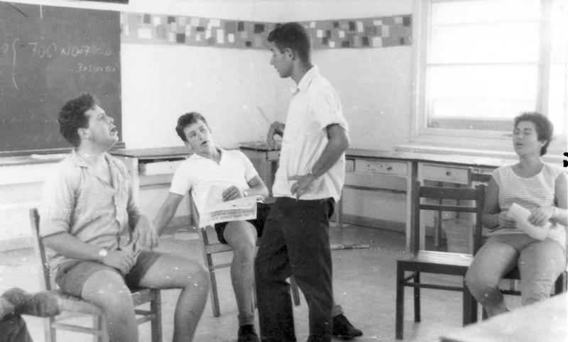 תמונה 6- 966 -ג'ש 1965-6-קב' רקפת-בכיתה-רינה שאול שכטמן אהרל'ה ורנר איתי שפירא