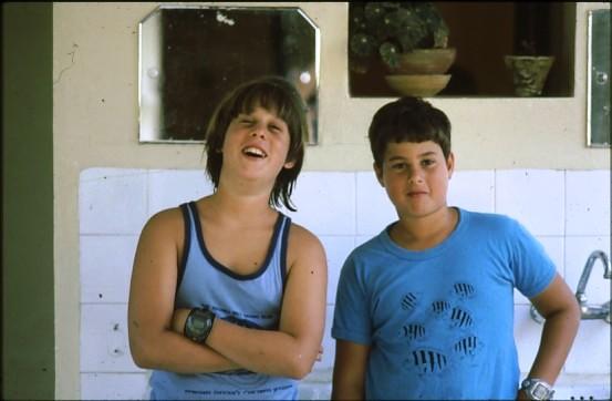 שקופית 45- 39 -גברי רון עומרי הדר 1988