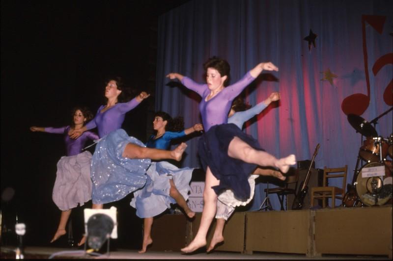 שקופית 3- 199 -גש 1985-פסטיבל במוסד-עדי שלח