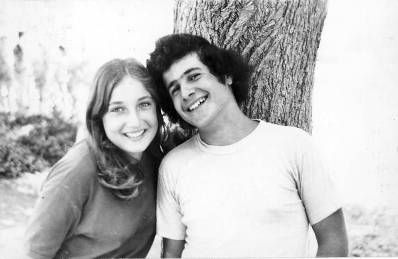 תמונה 4- 411 - גן-שמואל-קב' הדס 1972 - עינת (ילין) מזרחי אבי גל