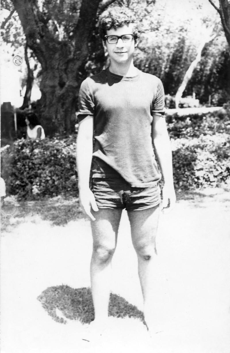 תמונה 24- 411 - גן-שמואל-קב' הדס 1972 - יהודה שרייר