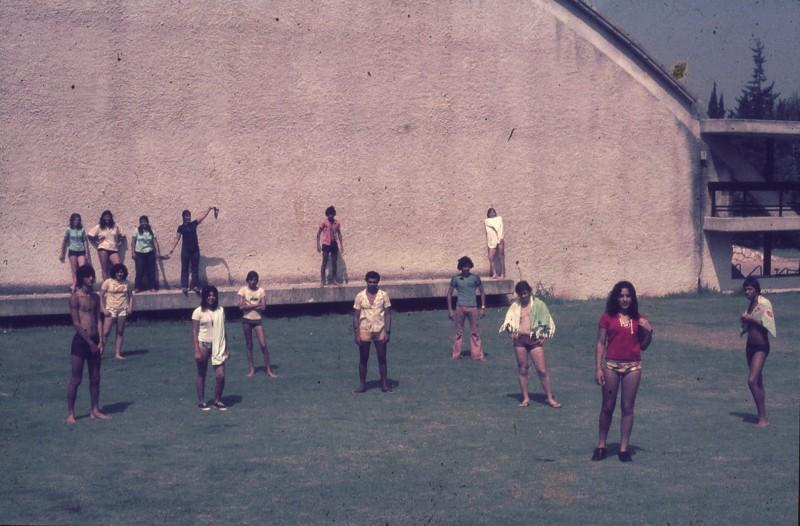 שקופית 31- 181 -ג'ש 1975-8-מוסד חינוכי-קב' להבה-בדשא בית-העם
