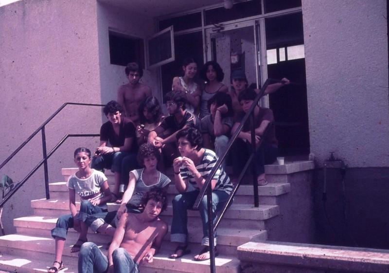 שקופית 33- 181 -ג'ש 1975-8-מוסד חינוכי קב' להבה