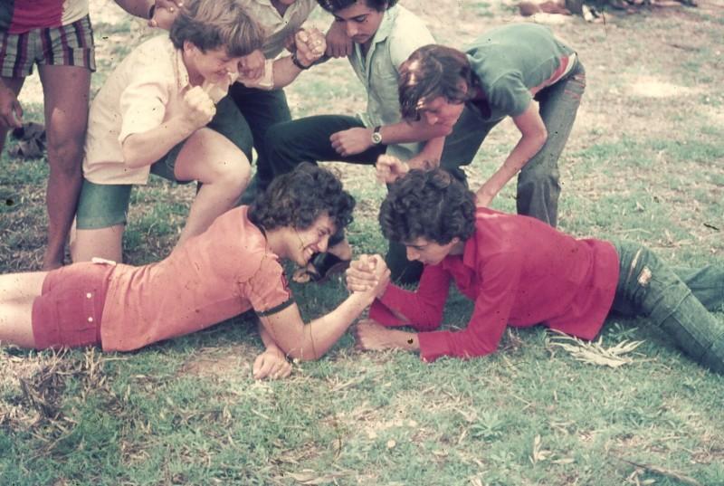 שקופית 2- 181 -ג'ש 1975-8-מוסד חינוכי-קב' להבה-לזיהוי