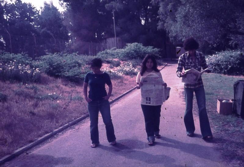שקופית 3- 181 -ג'ש 1975-8-מוסד חינוכי-קב' להבה-לזיהוי