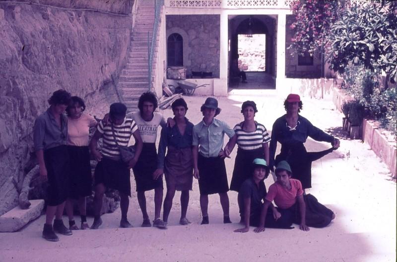 שקופית 12- 181 -ג'ש 1975-8-מוסד חינוכי-קב' להבה-בטיול