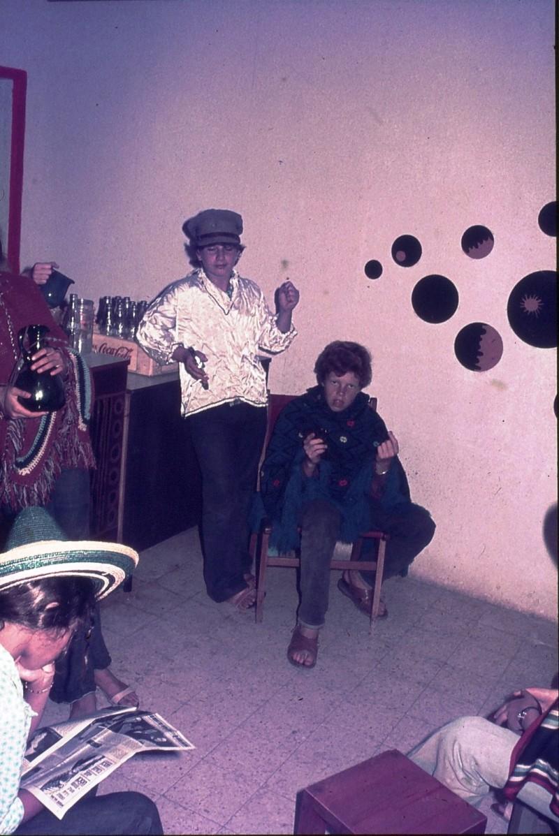 שקופית 7- 172 -ג'ש 1974-6-פורים קב' סלע-שחר דיקמן