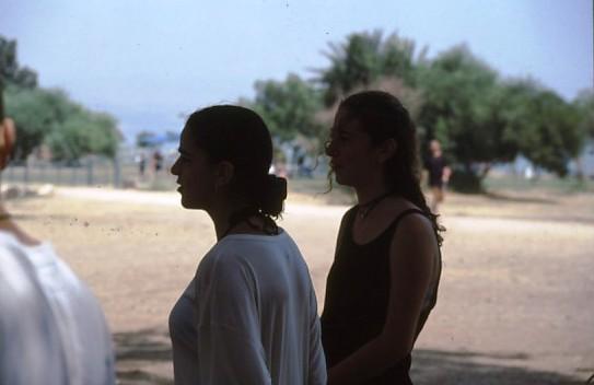 שקופית 5- 37 -קב' קשת-אורית אסנת ברדה 1992