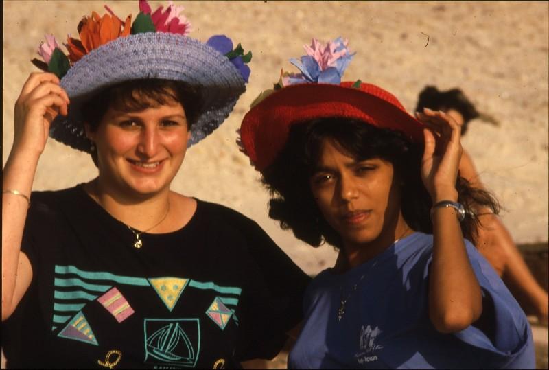 לבנה 1988 איריס ושימי