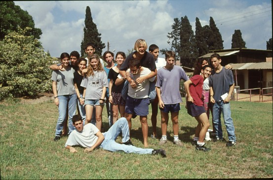 שקופית 16- 37 -קב' קשת 1992-שמות בסכום