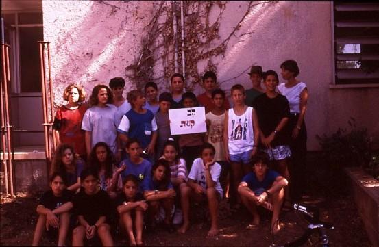 שקופית 22- 37 -קב' קשת-1992